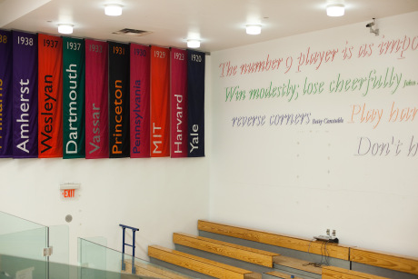 Спортивна стипендія на навчання в університетах Європи та США
