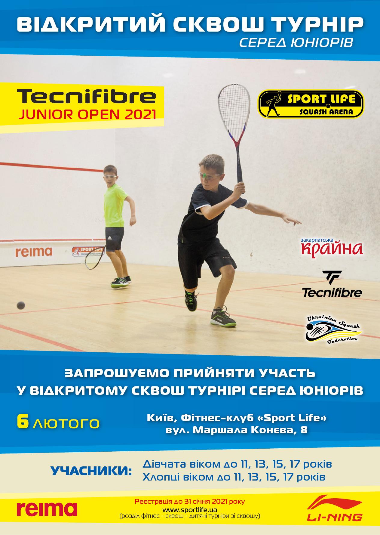 Tecnifibre Junior Open 2021