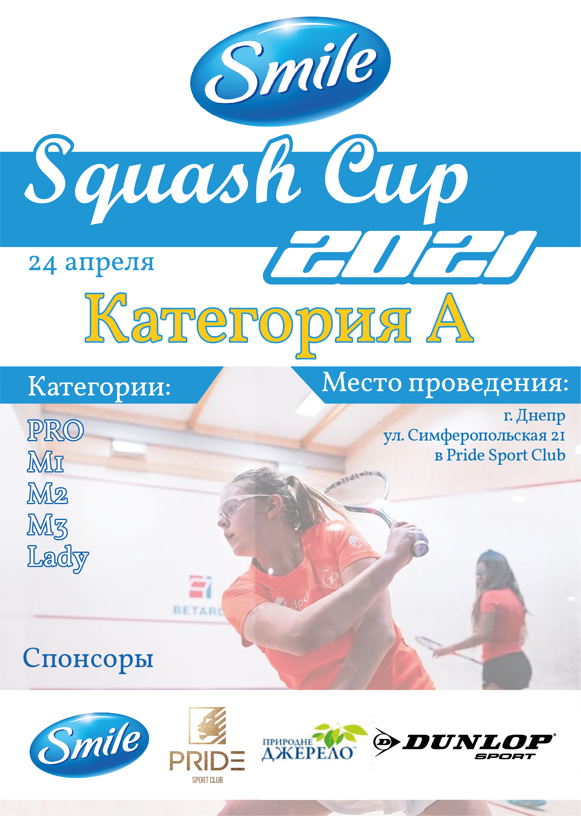Smile Squash Cup 2021