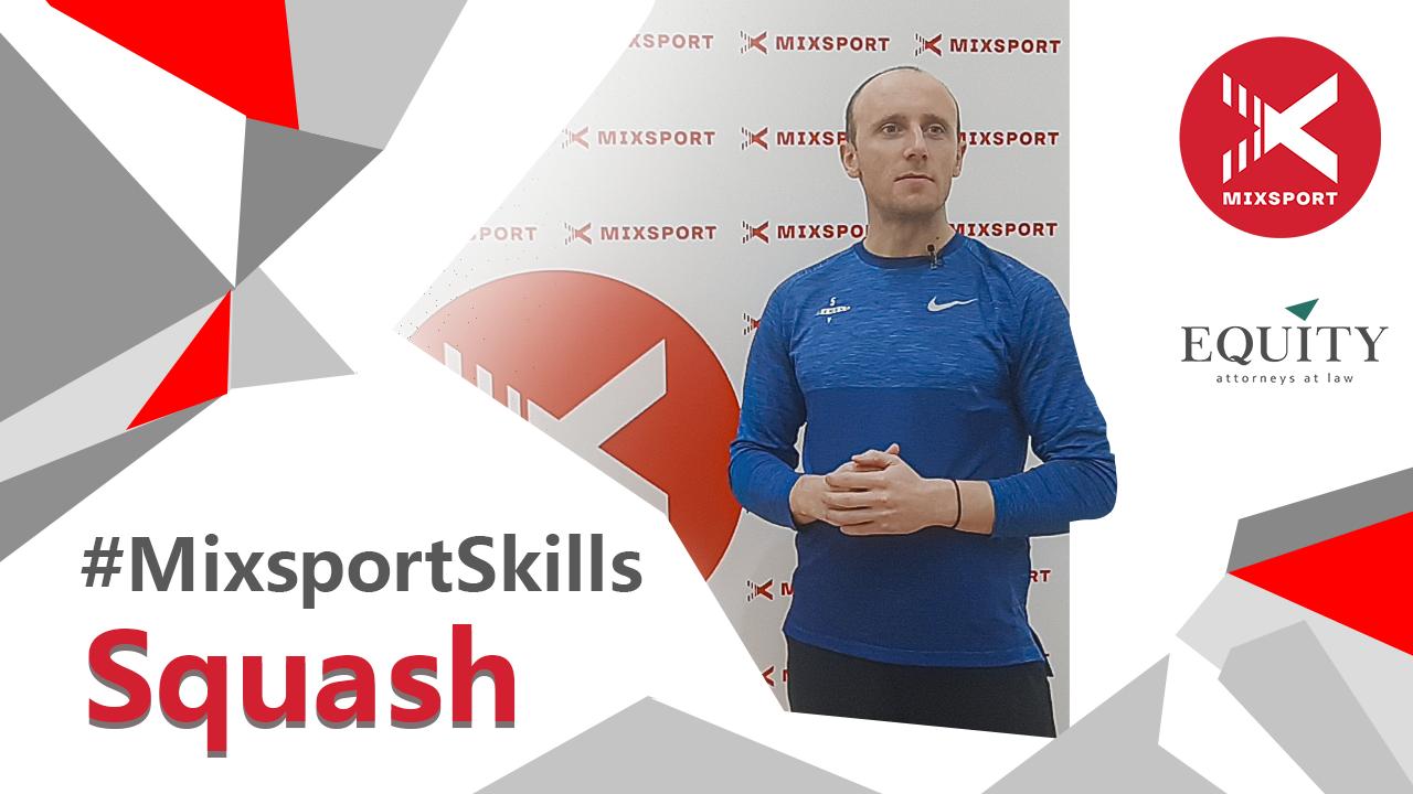 Сквош як стиль життя: новий випуск Mixsport Skills