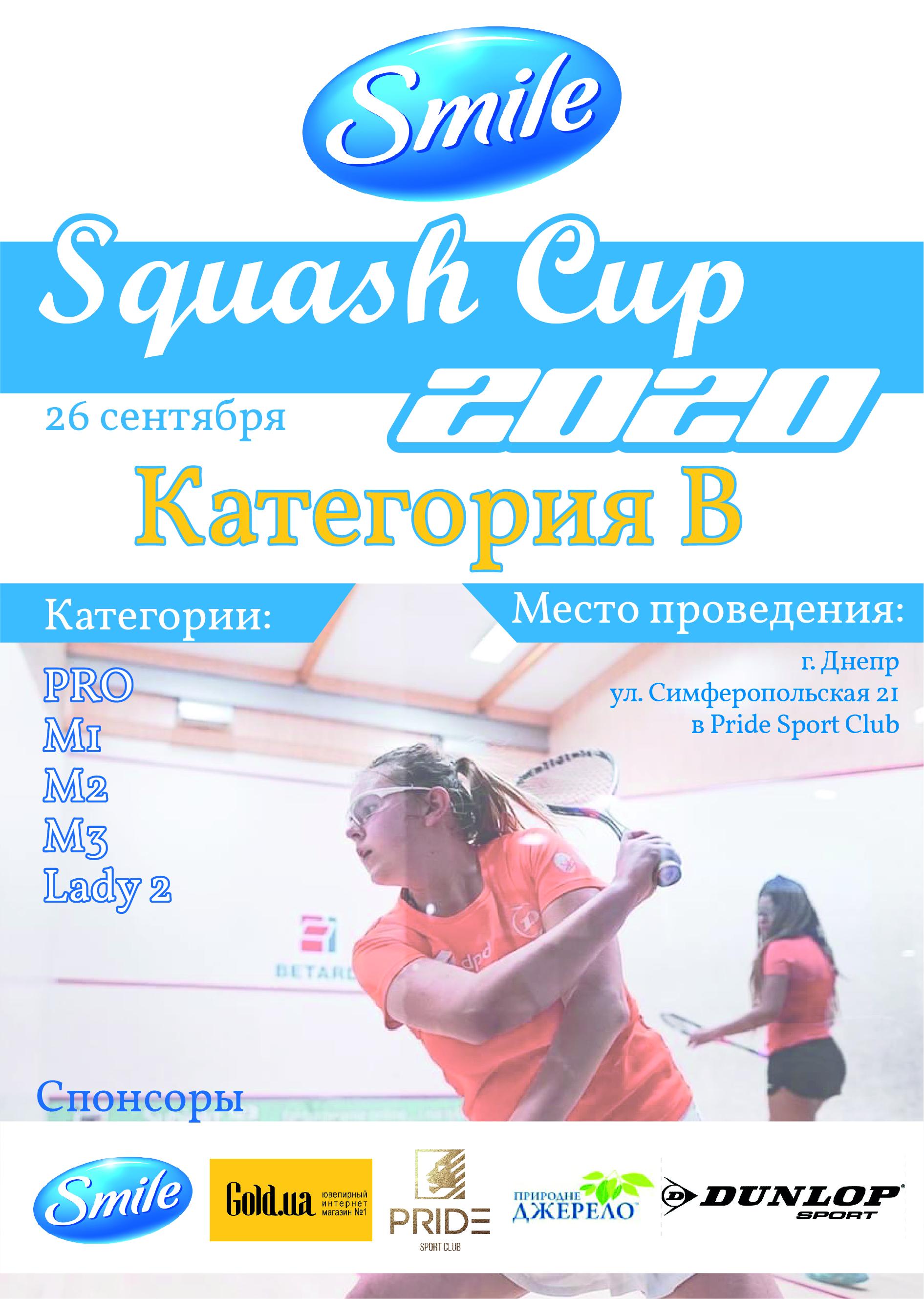 Smile Squash Cup 2020